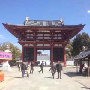 Tenno-ji temple, Osaka