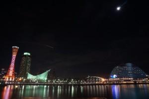 Harborland, Kobe, Japan
