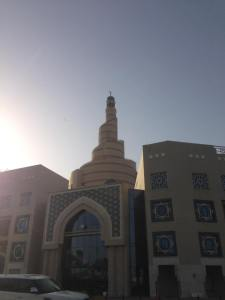 24 Hours in Qatar, A Long Layover in Doha - Cultural Centre