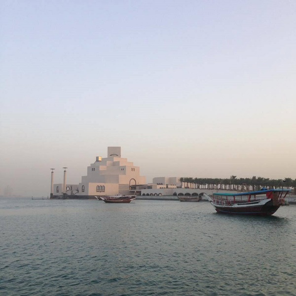 The Museum of Islamic Art in Doha Qatar