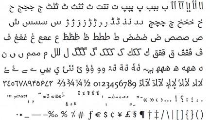 dominios_arabes