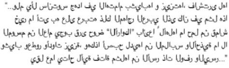 traduccion_08
