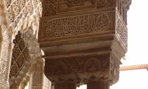 epigramas_alhambra