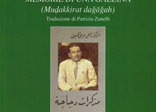 """LIBRI. """"Memorie di una gallina"""": la Palestina e il globo intero durante la II Guerra Mondiale o una vita quotidiana palestinese?"""