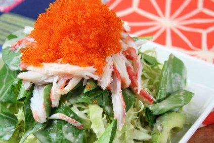 蟹味噌カニサラダ