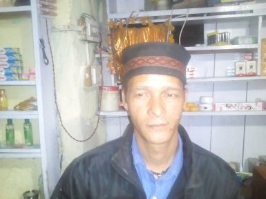 Чанден Кайстха