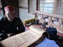 Манускрипт на пахари, записанный письмом танкри
