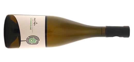 Dealu Negru Sauvignon Blanc 2020, Crama Jelna
