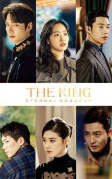 Nonton Film & Gratis Download The King: Eternal Monarch Complete SEASON 1 WEBDL NETFLIX BluRay 480p 720p 1080p 2160p 4K UHD