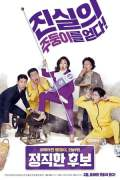 Download & Streaming Film Honest Candidate (2020) BluRay 480p, 720p, & 1080p Subtitle Indonesia