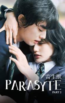 Free Download & Streaming Film Parasyte: Part 2 (2015) BluRay 480p, 720p, & 1080p Subtitle Indonesia Pahe Ganool Indo XXI LK21
