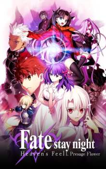 Free Download & Streaming Film Fate/stay night: Heaven's Feel I. Presage Flower (2017) BluRay 480p, 720p, & 1080p Subtitle Indonesia Pahe Ganool Indo XXI LK21