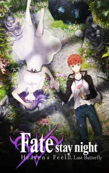 Free Download & Streaming Film Fate/stay night: Heaven's Feel II. Lost Butterfly (2019) BluRay 480p, 720p, & 1080p Subtitle Indonesia Pahe Ganool Indo XXI LK21