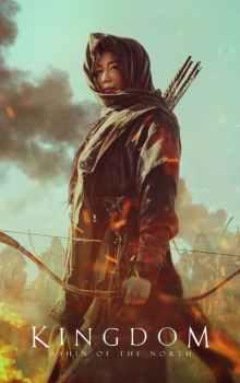 Free Download & Streaming Film Kingdom: Ashin of the North (2021) BluRay 480p, 720p, & 1080p Subtitle Indonesia Pahe Ganool Indo XXI LK21