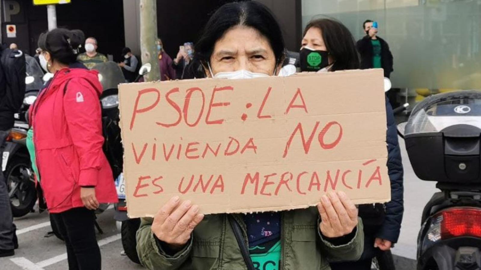 Las PAHs catalanas hemos conseguido que el PSOE no toque el precio de la cesión obligatoria de pisos vacíos de la banca