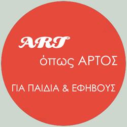 artos-paidia