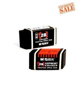 M&G Eraser, 2B, 4.2x2.0x1.2cm, Black, AXP96367