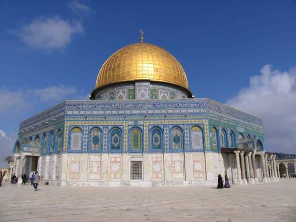 Израиль, Иерусалим, Купол скалы или Золотой купол (Israel, Jerusalem, Dome of the Rock or Golden Dome)