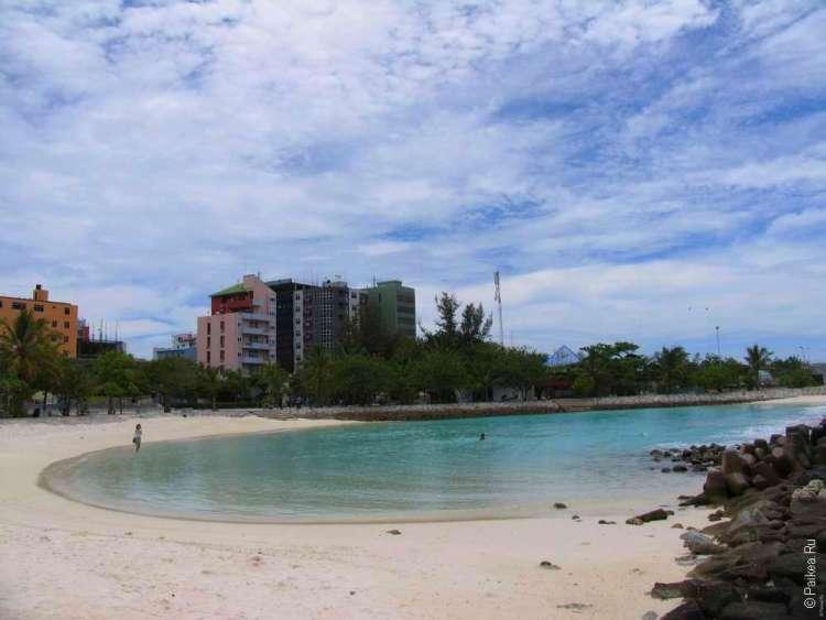 В столице Мальдив Мале есть небольшая бухта с пляжем