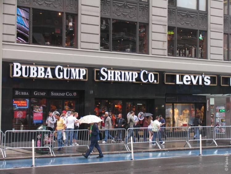 закусочная бабба гамп нью-йорк
