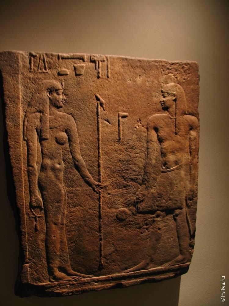 нью-йорк египетский артефакт