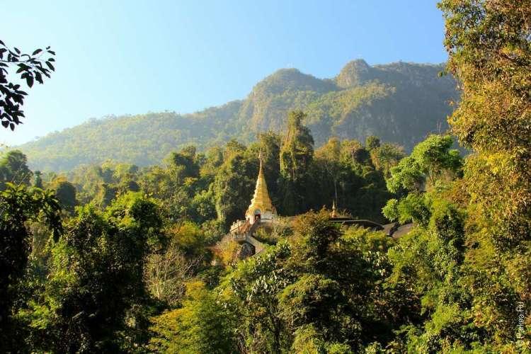 Ват Там Па Плонг Wat Tham Pha Plong
