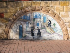 Цфат (Safed)