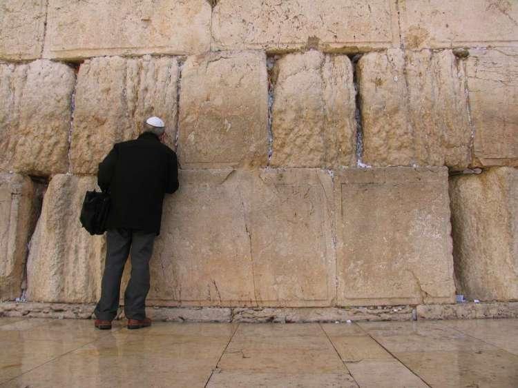Иерусалим (Jerusalem)