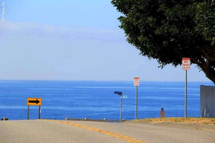 Дорога в Калифорнии, Пойнт Дюм