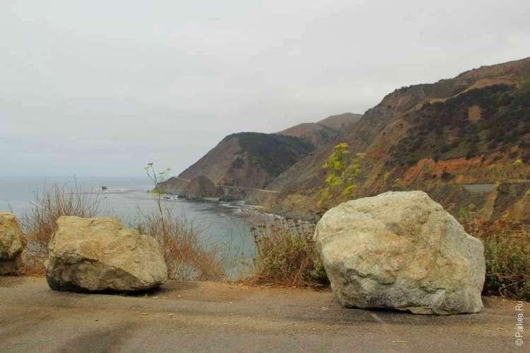 Вид на береговую линию