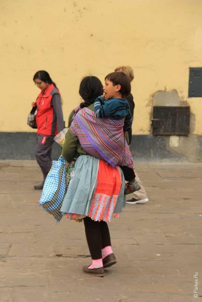 Перу, Лима (Peru, Lima)