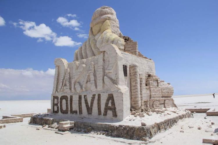 Боливия, Дакар теперь проводят здесь