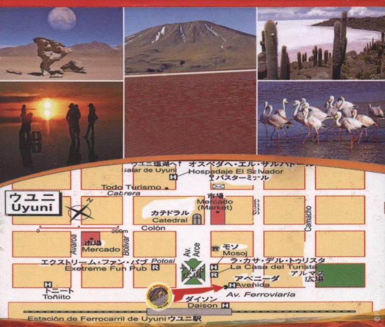 Карта города Уюни