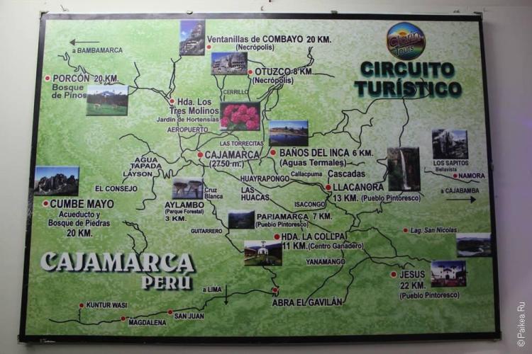 Карта окрестных достопримечательностей Кахамарки