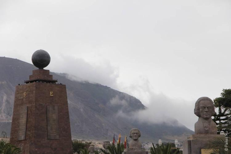 Туманный экватор