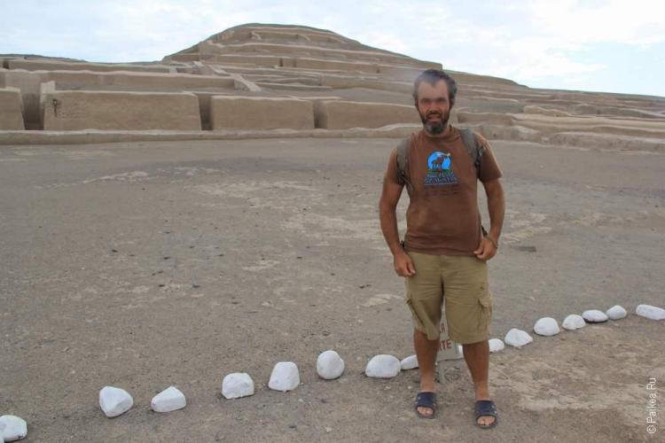 И огромное количество пирамид. Эта называется Кауачи