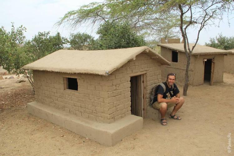 Неплохие домишки придуманы для детей в Ламбайеке! Пока взрослые таращатсья на пирамиды, маленькие посетители могут поиграть!
