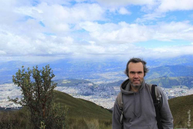 кругосветка эквадор 13