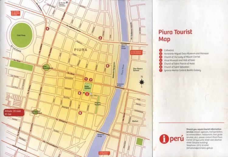 Карта Пьюры
