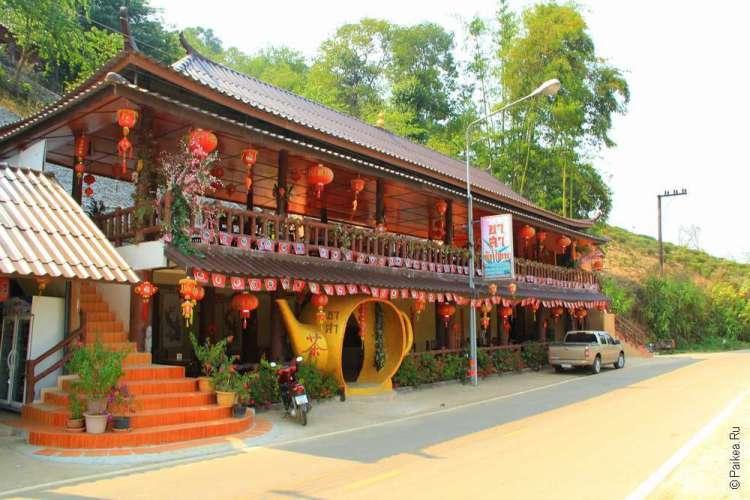 Чайная деревня Бан Рак Тай