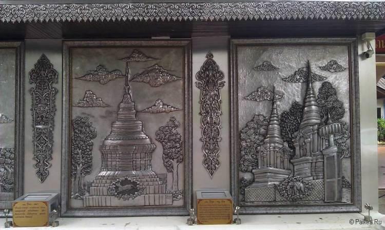 чианг май храм сри супан