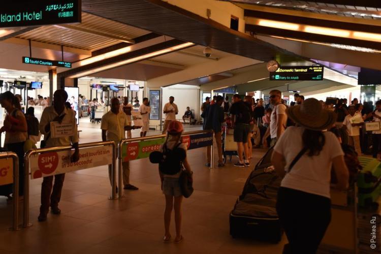 аэропорт мале зал встречающих