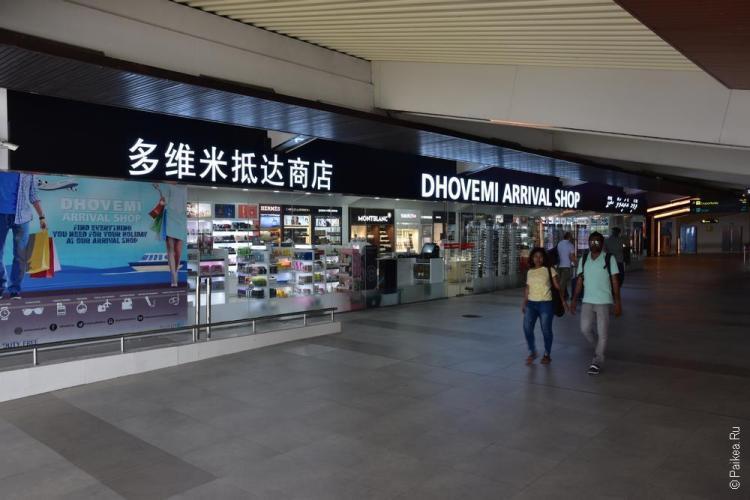 мальдивы аэропорт терминал