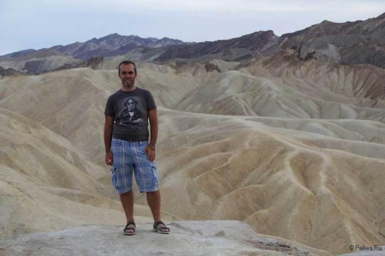 Долина Смерти -Забриски пойнт