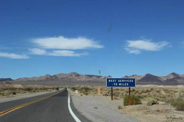 Долина Смерти что посмотреть