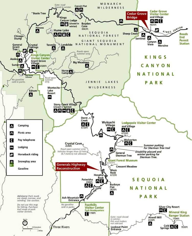 парк секвойя карта