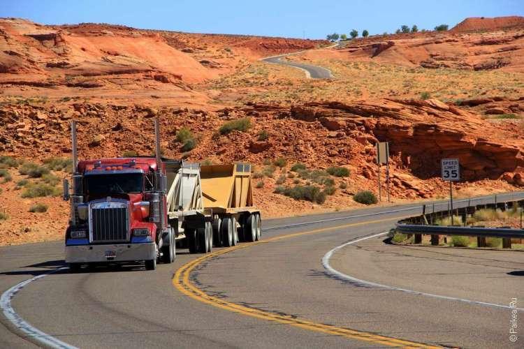 Дорога в Пейдж, штат Аризона, США