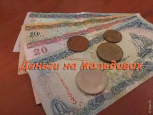 Мальдивы туры цены