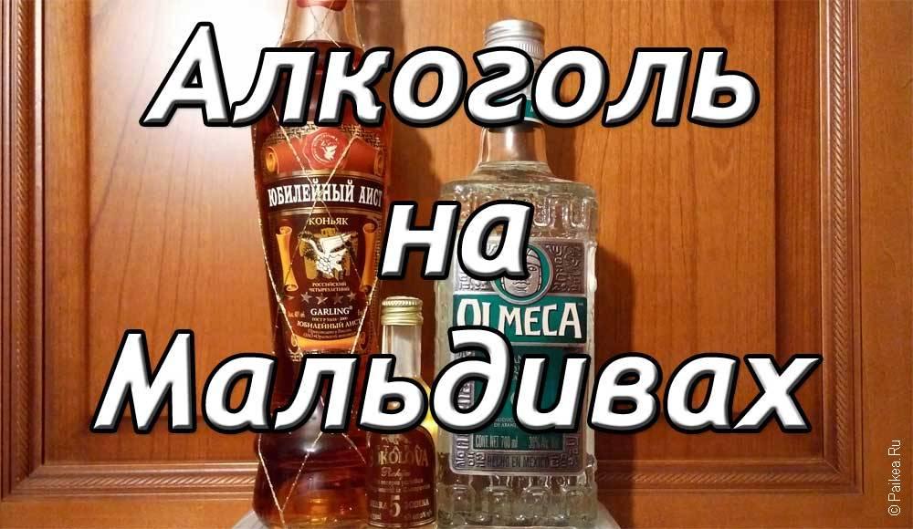 специальный налог на табачные изделия и алкогольные напитки называется