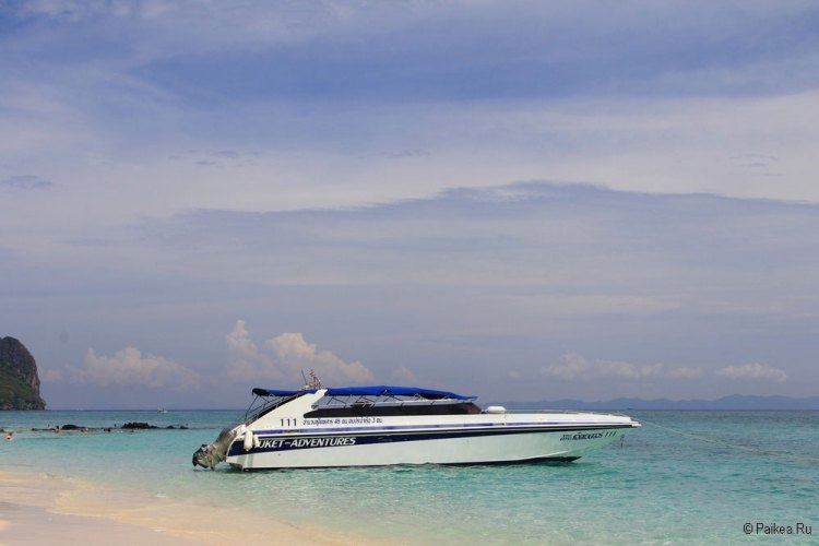 Остров Бамбу Таиланд